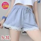 BOBO小中大尺碼【208A】鬆緊蕾絲運動棉短褲 S-3L 現貨