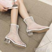 短靴涼鞋 歐洲站夏季新款水晶跟方頭短靴網紗鏤空女靴子蕾絲網靴粗跟女涼靴 唯伊時尚