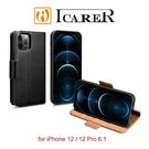 【愛瘋潮】ICARER 海星系列 iPhone 12 / 12 Pro 6.1 多功能 錢包背蓋二合一 手工真皮皮套 可插卡