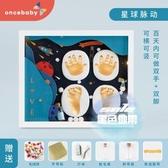 手足印泥 寶寶兒童胎毛紀念品相框滿月百天禮物新生兒童手腳印永久T