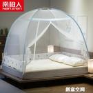 蒙古包蚊帳免安裝1.5米床1.8m床兒童...
