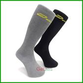 竹炭高筒雪襪(全起毛)(長襪/除臭/抗菌/台灣製造/台中市)