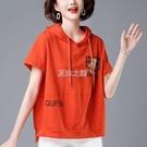 短袖衛衣 t恤女短袖衛衣連帽新款夏季寬鬆休閒印花大碼上衣半袖體恤潮