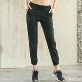夏季瑜伽服健身服女跑步運動鍛煉長褲新款舞蹈顯瘦開叉收口瑜珈褲  麥吉良品