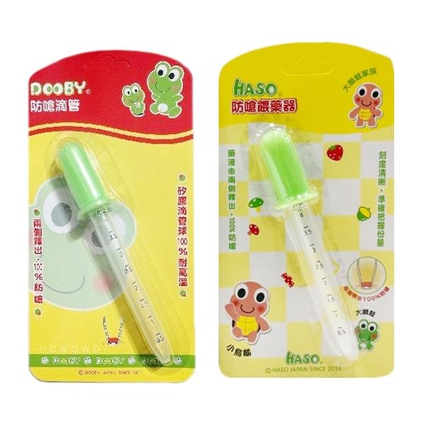 大眼蛙 Dooby 防嗆餵食器 滴管型 餵食器 餵藥器 5481