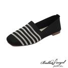 樂福鞋 日系輕著感飛織平底鞋(條紋黑)*BalletAngel【18-D667bk】【現+預】
