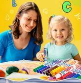 12色兒童粗頭可水洗水溶性水彩筆無毒 幼兒園寶寶畫筆    瑪奇哈朵