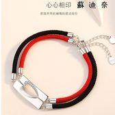 純銀情侶手鏈一對可刻字韓紅繩手繩愛心