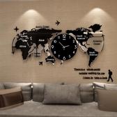 掛鐘/時鐘-創意鐘錶掛鐘客廳現代簡約大氣時尚裝飾北歐世界地圖個性家用時鐘  YYS 東川崎町