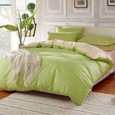 簡約純色賓館酒店床上用品四件套批發全棉棉質素色床單被套1.8m床zg【全館好康85折】