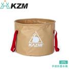 【KAZMI 韓國 手提折疊水桶27L】K4T3K002/折疊水桶/水桶/露營/登山