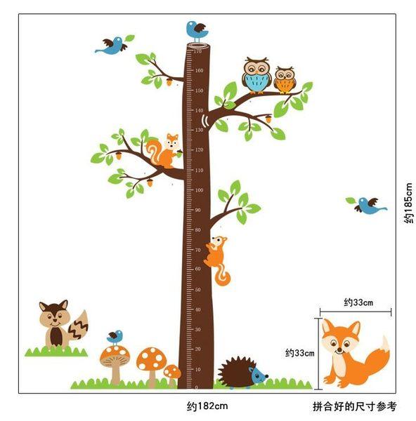 預購 - 超大身高樹 兒童臥室背景裝飾貼幼兒園裝飾貼