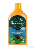除藻劑 德邦魚缸除藻除青苔劑去青苔防青苔凈水除藻劑不傷魚除綠水藻劑 米家