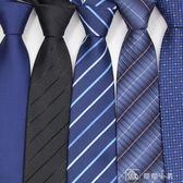 領帶男正裝商務8cm職業深藍黑色一易拉得拉錬免打新郎結婚慶懶人 全館單件9折