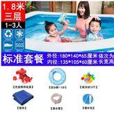 兒童充氣游泳池家用超大號室內嬰兒小孩寶寶海洋球戲水池成人浴缸
