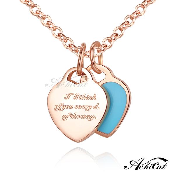 AchiCat白鋼項鍊幸福甜心女短鏈 生日情人節聖誕節送禮推薦 抗過敏特性 單個價格C5035