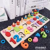 幼兒童玩具1-2周歲3數字認知寶寶智力啟蒙男女孩開發早教益智積木   多莉絲旗艦店igo