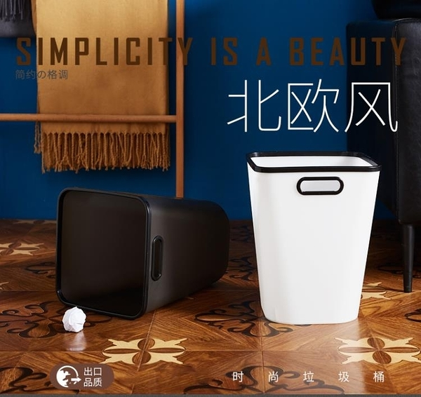 垃圾桶家用客廳創意大號桌面分類廚房衛生間廁所臥室可愛拉圾紙簍 【快速】