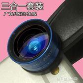 手機鏡頭廣角微距魚眼三合一套裝外置特效拍照攝像頭通用【蘇荷精品女裝】