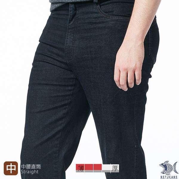 【NST Jeans】雨絲黑單寧 四季款 男 微彈牛仔褲-中腰直筒 390(5759) 台製 紳士