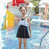 兒童泳衣女 女童游泳衣小中大童寶寶連體小公主裙式可愛時尚泳裝 花樣年華 花樣年華 花樣年華