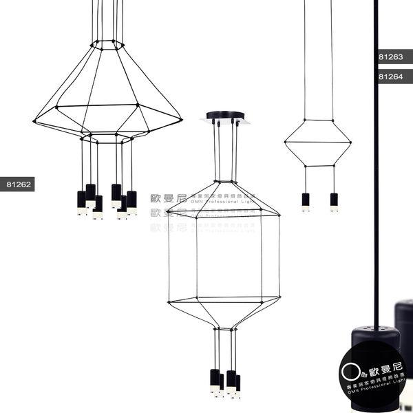 吊燈★現代簡約風 金屬線條骨架 不規則線條 吊燈✦燈具燈飾專業首選✦歐曼尼✦