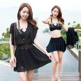 游泳衣女三件套比基尼分體蕾絲罩衫小胸鋼托聚攏正韓游泳衣