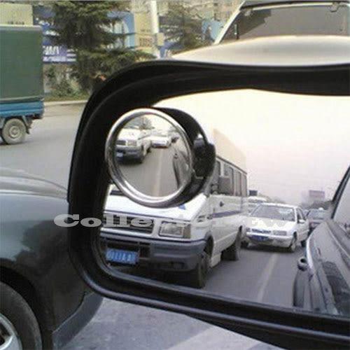 【199免運】360度全方位旋轉盲點鏡 後視鏡 (2入) 汽車倒車後視鏡小圓鏡 反光鏡