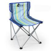 【雙11折300】便攜折疊椅釣魚椅休閒椅沙灘椅自駕游凳子