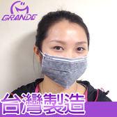 金德恩 台灣製造 成人四層式不織布防塵活性碳拋棄式口罩(50片)