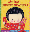 【麥克書店】MY FIRST CHINE...