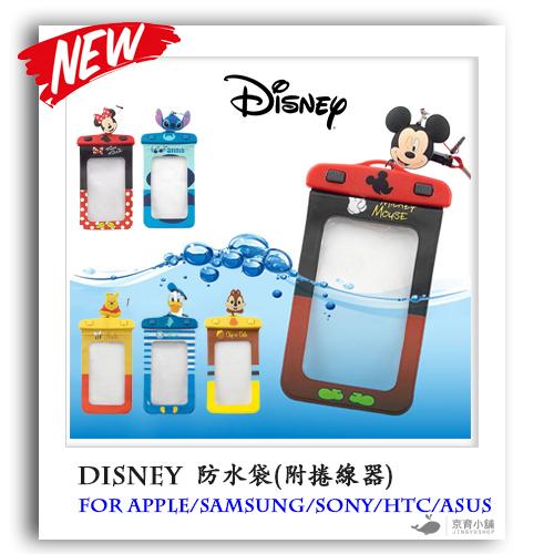 迪士尼 Disney 5吋通用 防水袋 附捲線器 手機套 手機包 手機防水袋  米奇