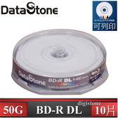 ◆下殺!!免運費◆DataStone 超A+ 藍光 Blu-ray 6X BD-R DL 50GB 珍珠白滿版可印片 30PCS= 加贈CD棉套X1