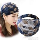 髮箍 韓國寬邊蕾絲髮帶女夏季遮白髮頭箍日...