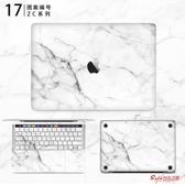 電腦貼膜 MAC蘋果筆記本電腦保護貼膜MACBOOK外殼AIR13膜PRO15寸貼紙 1色