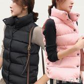 棉馬甲女秋冬新款韓版修身大碼百搭羽絨棉衣短款學生外套背心  潮流衣舍