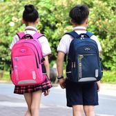 小學生書包1-3-5-4-6年級男女生耐磨減負護脊防水兒童雙肩包男孩 美芭