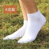 夏白色襪子女短襪夏純棉低筒運動棉襪女