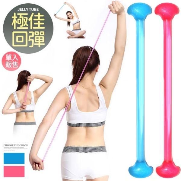 果凍繩(一字款)QQ果凍拉力繩.彈力繩.拉力器阻力帶.擴胸器訓練繩.體操運動健身器材.推薦哪裡買ptt