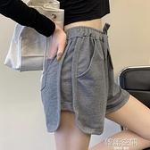 褲子女2020夏新款韓版寬鬆休閒運動短褲潮顯瘦百搭高腰寬管褲