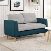 【水晶晶家具/傢俱首選】JM1725-1艾薇126cm二人位高級棉麻布沙發椅~~茶几另購