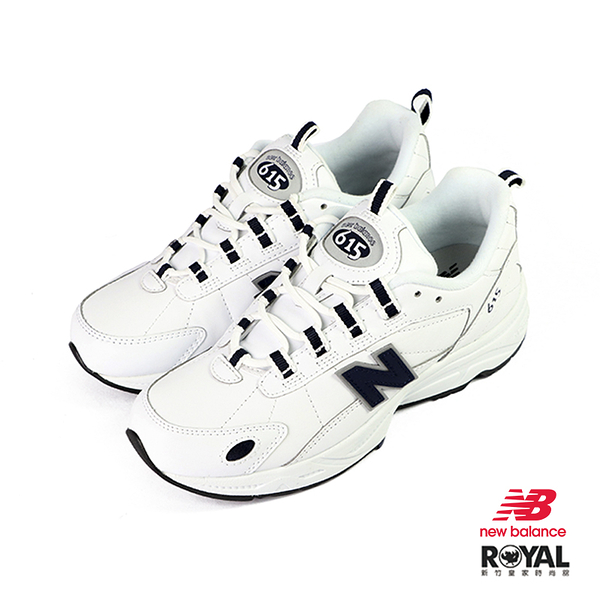 New Balance 615 白色 皮質 休閒運動鞋 男女款 NO.B0865 【新竹皇家 ML615NWT】