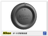 Nikon BF-1B  BF1B 原廠 機身蓋