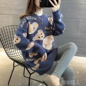 毛衣外套 韓版年新款女裝秋冬裝女士毛衣裙寬鬆外穿針織打底衫中長款潮 布衣潮人