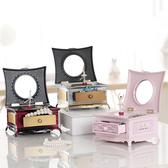 音樂盒 歐式古典旋轉小女孩跳芭蕾舞八音盒創意懷舊留聲機音樂盒生日禮物 3色