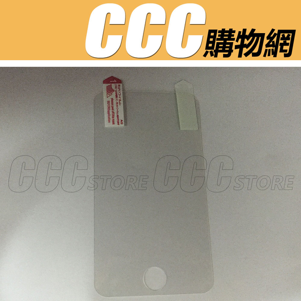 iPod Touch 2 2代 保護貼 螢幕貼 貼膜 靜電式 耐刮 透光