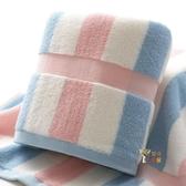 浴巾 棉質全棉成人加大吸水家用兒童男女裹巾速幹可愛厚柔軟
