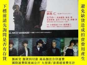 二手書博民逛書店罕見BANDAGE(日文雜誌)Y259975