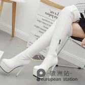 長靴/秋冬季大碼高筒靴女鞋子夜店性感超高跟細跟過膝子防水台「歐洲站」