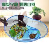 魚缸-烏龜缸帶曬台別墅水族箱大號塑料養巴西龜水陸缸大型養龜盆專用缸YYP 提拉米蘇